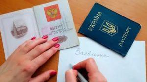 Получение гражданства ребенком из крыма