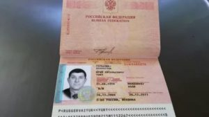 Необоснованно выданный паспорт гражданина рф как быть