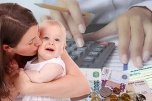 Закон о приемной семье 2021