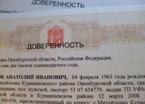 На сколько дней можно возить российские машины в лнр по генеральнои доверености