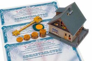 Как зарегистрировать право собственности на скважину объек недвижимости