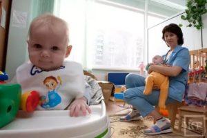 Дом малютки в липецке официальный сайт фото