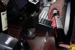 Техника продаж продавца алкогольной продукции
