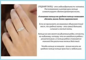Разведен на каком пальце носят кольцо какой руке