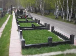 Право на земельный участок под существующим кладбищем за муниципальным образованием