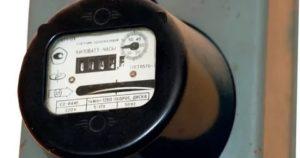 Старые счетчики электроэнергии куда девать