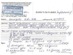 Как снять побои без заявления в полицию тольятти