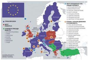 Сколько стран входит в евросоюз 2021