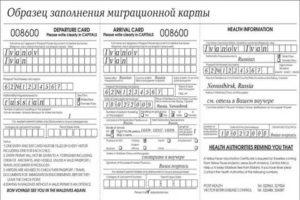 Въезд в турцию для россиян миграционная карта