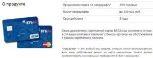 Можноли при заблокированной карте втб снять наличные по паспорту