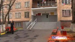 Солнцевский районный суд города москвы официальный сайт