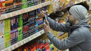 Страны где запрещена торговля энергетическими напитками
