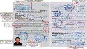 На сколько лет выдается водительская медицинская справка в белоруссии