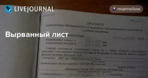 Постановление о назначении защитника бланк