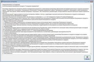 Как передать бесплатно лицензии на программное обеспечение дочернему обществу