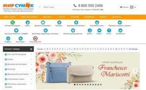 Регистрация названия интернет магазина