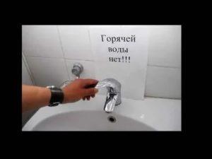 Куда звонить если нет воды саратов