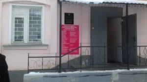 Судебные приставы дзержинского района волгограда официальный сайт