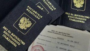 Регистрация для ребенка без гражданства