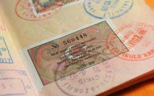 Въезд в турцию с армянскими штампами
