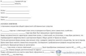 Доказательство гражданского брака в украине