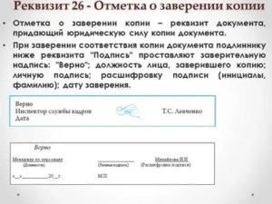 Акта при оформлении дубликата паспорта какой гост