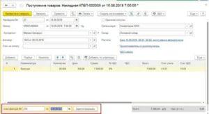 Ндс при импорте услуг из белоруссии 2021
