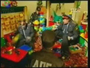 Как сейчас называется детская комната милиции