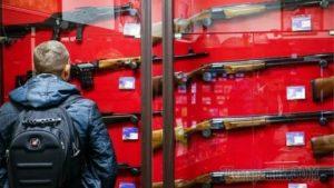 Фото на лицензию оружие требования 2021