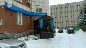 Налоговая советского района казань отдел по работе с налогоплательщиками