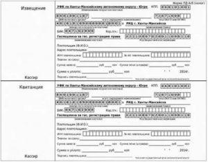 Госпошлина при регистрации права собственности на квартиру льготы