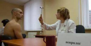 Военкомат отправил в психиатрическую больницу что будет если не проходить