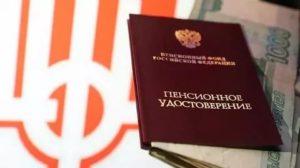 Льготы пенсионерам в москве 2021 году при временной регистрации