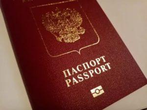 Как гражданину белоруссии получить загран паспорт в москве