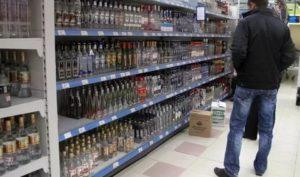Ответственность в 2021 за продажу алкоголя ниже минимальной цены