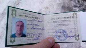 Как получить российский охотничий билет уфе