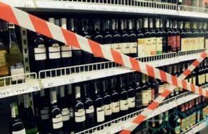 До какого числа можно подавать уточненку по алкоголю в 2021 г