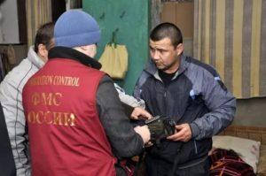 Нелегалы в москве куда сообщить