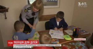 За что могут поставить на учет в детскую комнату милиции