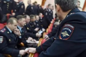 Зарплата участкового полиции в 2021