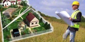 Запрет на отчуждение земельного участка
