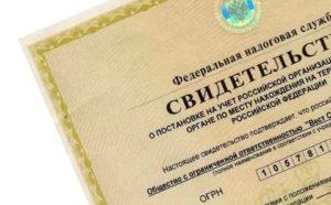 Как получить инн армянину в россии не имеющему регистрации