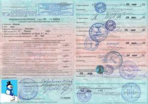 Какой надо делать снимок флюорографии на замену водительского удостоверения