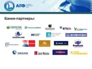 Банки партнеры россельхозбанка без комиссии в москве