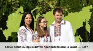 Как воссоединиться с семьей в россии гражданину молдавии