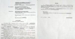 Образец искового заявления после отмены судебного приказа