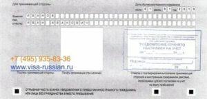 Как изменить адрес временной регистрации иностранному гражданину