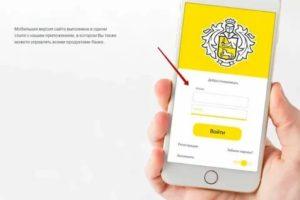 Регистрация авторских прав на мобильное приложение в россии