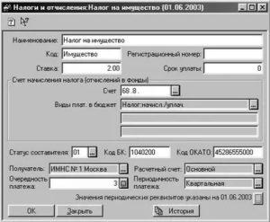 Как узнать регистрационный номер в тфомс по инн