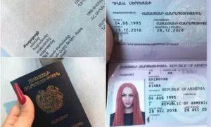 Как можно проверить армянский паспорт